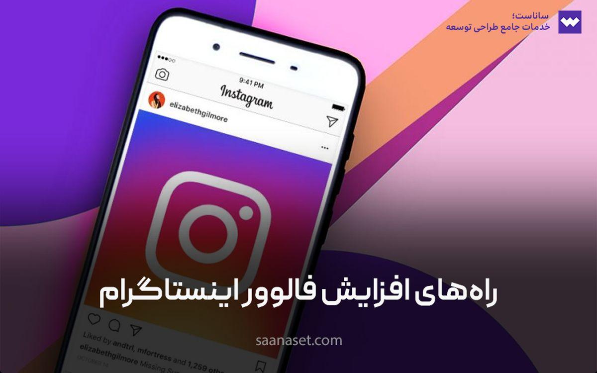 اینستاگرام و واتساپ کی دوباره وصل می شه؟