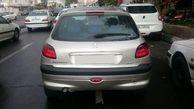 قیمت انواع خودرو در بازار؛ ریزش 10 میلیونی قیمت پژو 206