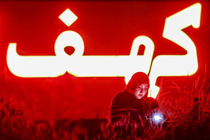 مراسم احیاء در تهران