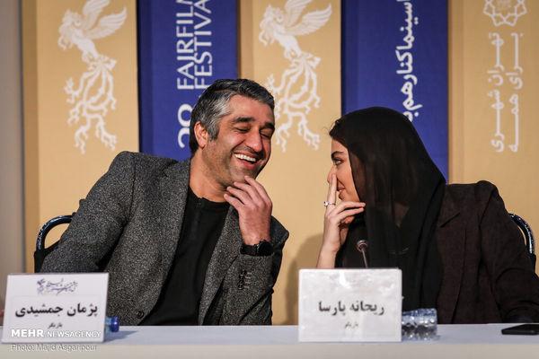 عکس خنده شدید ریحانه پارسا و پژمان جمشیدی در نشست سینمایی