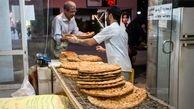 قیمت جدید نان اعلام شد + جزئیات