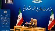 سوپرایز موشکی ایران به زودی رونمایی میشود