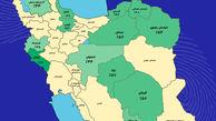 میزان مشارکت در برخی استان های کشور
