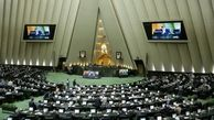 طرح مجلس درباره مجازات جاسوسان و همکاران با دولتهای متخاصمگ
