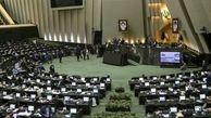 جزئیات نشست غیرعلنی مجلس با حضور فرمانده نیروی قدس سپاه