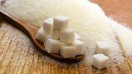 چقدر قند و شکر می توان خورد؟