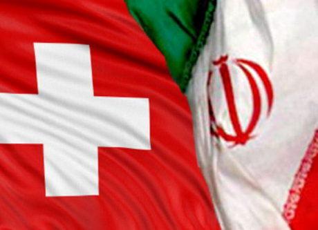 احضار سفیر سوئیس در تهران به وزارت خارجه در پی شهادت سردار سلیمانی