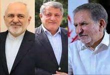 هاشمی، ظریف، جهانگیری؛ گزینه حزب کارگزاران کدام است؟