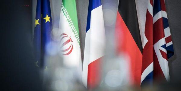 رویترز: اروپاییها امروز فرایند حل اختلاف در برجام را کلید نمیزنند