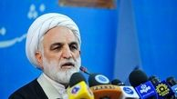 آخرین خبر رسمی : زمان معرفی رییس جدید قوه قضائیه