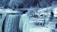 آبشارهای بزرگی که به دلیل سرما یخ زدند (عکس)