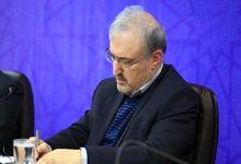 وزیر دستور داد؛ طب سنتی ایرانی به کمک پزشکی رایج می آید