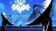 اتفاقی که فقط در ایران ممکن است رخ دهد/ ترفیع مدیر سیمای کیش، یک کارشناس: این توهین به شعور مخاطب است