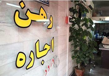 وام مسکن مستاجران/ خبر مهم دولت درباره وام ودیعه مسکن
