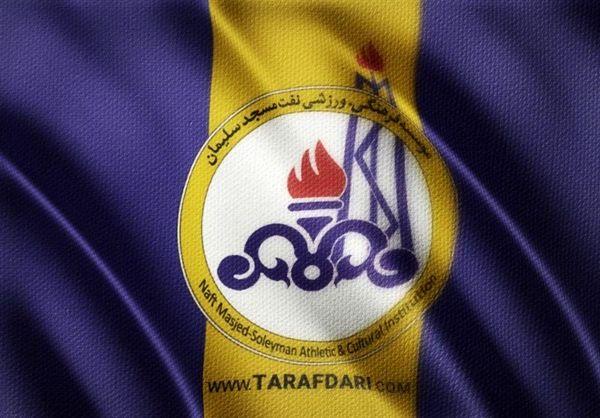 خوزستان  سومین مدیرعامل جدید باشگاه نفت مسجدسلیمان در یک ماه اخیر انتخاب شد