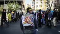 گزارش تصویری/ راهپیمایی 13 آبان ماه تهران