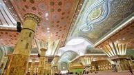 اعدادی که در ساخت آرامگاه امام محاسبه شده  است//  حیرت خارجیها از حرم آیتالله خمینی
