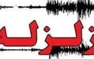 اعلام وضعیت زرد در استان تهران+ وضعیت منطقه