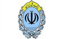 تنها پنج روز تا قرعه کشی خودروی 206 جشنواره «بله» بانک ملی ایران