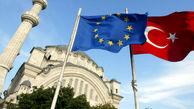 اتحادیه اروپا کمکهای مالی به ترکیه را کاهش میدهد