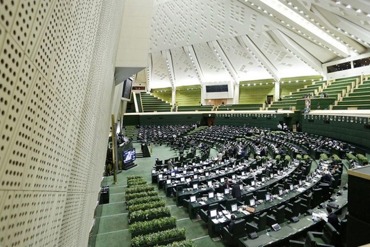 جلسه غیر علنی مجلس برای بررسی فایل صوتی ظریف