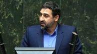 مجمع نمایندگان حامی ایران قوی اعلام موجودیت کرد