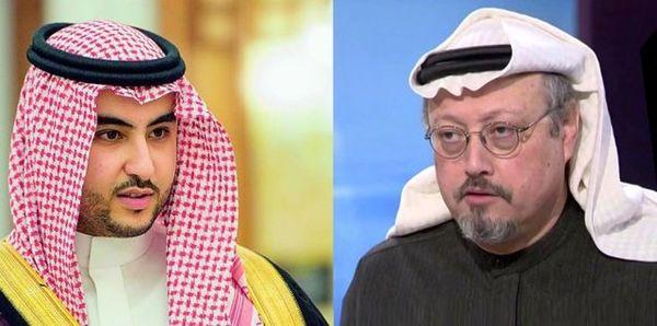 شبکه NBC فاش کرد : خالد بن سلمان چند ماه پیش با خاشقجی در واشنگتن دیدار کرده بود