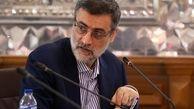 نامه قاضیزاده هاشمی به داوطلبان انتخابات ۱۴۰۰