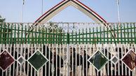 آخرین وضعیت مرزهای ایران و عراق