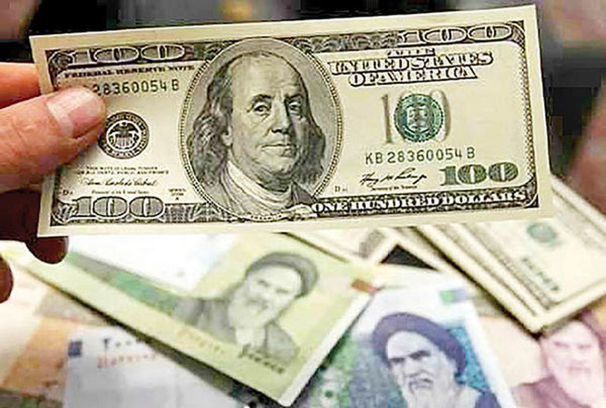 قیمت دلار در صرافی ملی اعلام شد (۱۴۰۰/۰۱/۱۴۹)