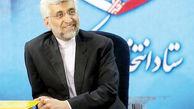 پایداری ها آماده انتخابات می شوند/ بازگشت به سعید جلیلی