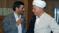 وقتی هاشمی رفسنجانی با احمدی نژاد همسفر شد
