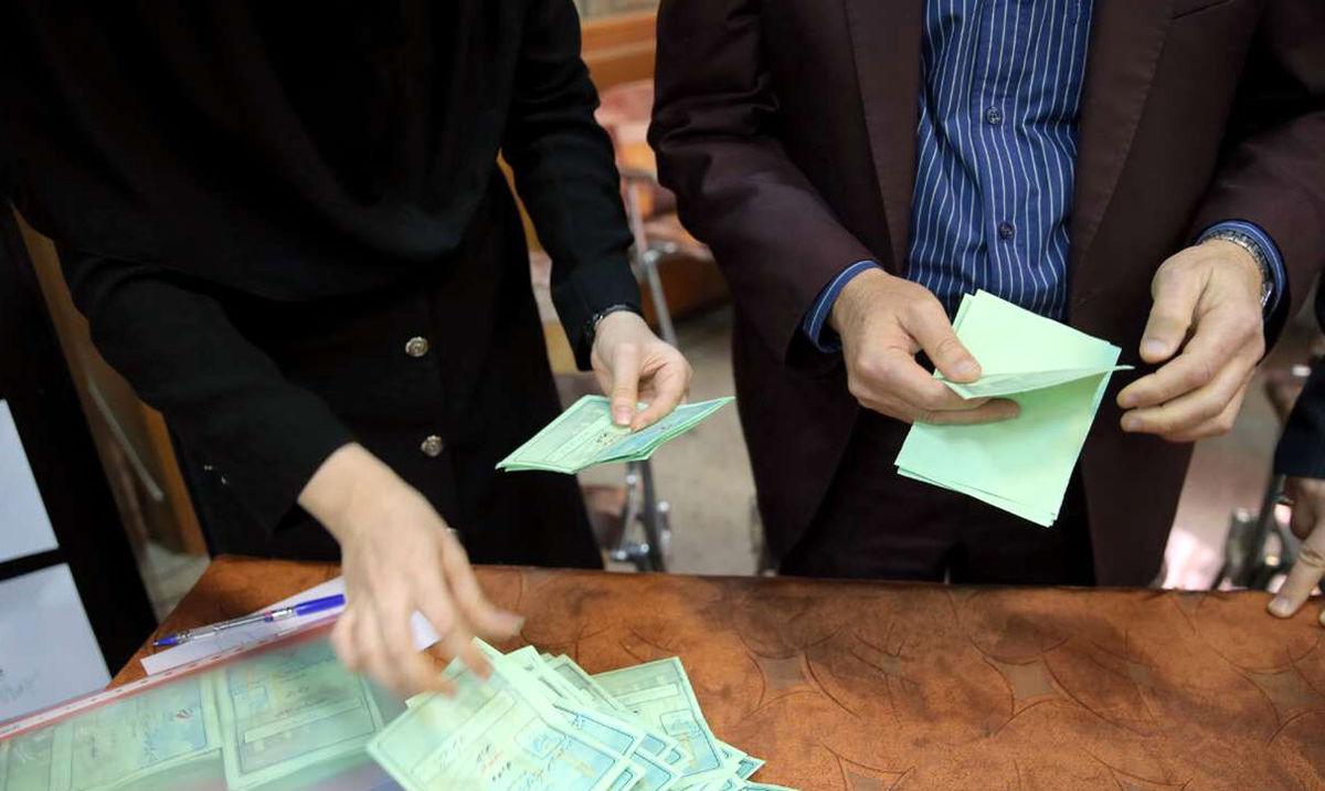 نامزد جدید انتخابات 1400 از راه رسید