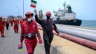 فوری؛برنامه آمریکا برای مصادره سوخت ۴ نفتکش ایرانی