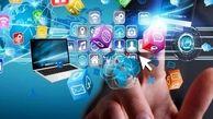 پاسخ مرکز پژوهشهای مجلس به ۱۵ سوال مهم درباره طرح صیانت از حقوق کاربران