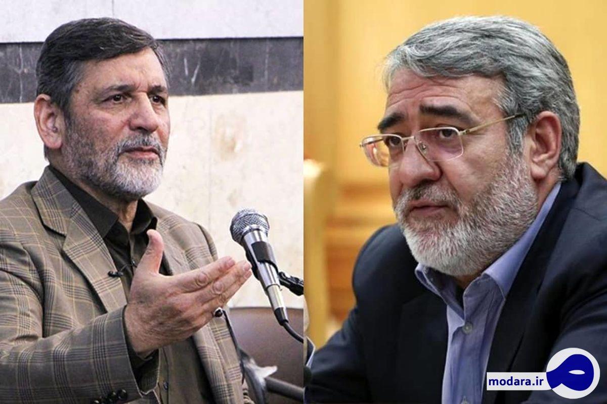 ادعایی درباره گزینه های احتمالی برای رئیس سازمان صداوسیما