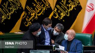جلسه علنی مجلس شورای اسلامی - ۱۶ شهریور|تصاویر