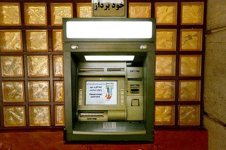 کارمزد انتقال وجه بین بانکها تغییری نکرده است
