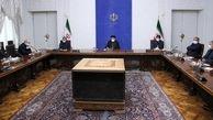 برگزاری جلسه کمیتههای تخصصی ستاد ملی مقابله با کرونا