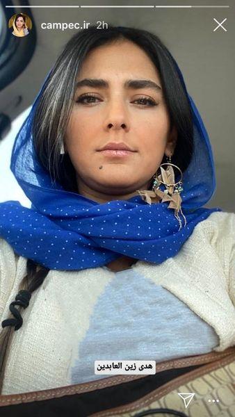 عکس جذاب هدی زین العابدین