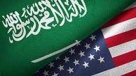 گفتوگوی وزیران خارجه آمریکا و عربستان درباره ایران