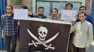 پرچم دزدان دریایی پای دیوار سفارت انگلیس در تهران!
