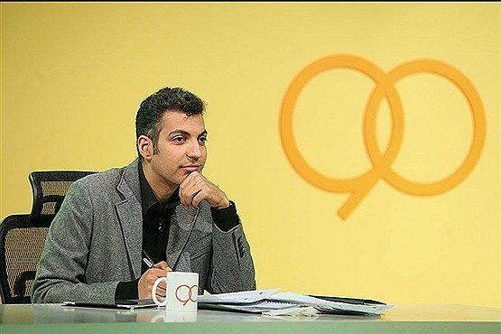 عادل فردوسیپور با یک عینک گرد + عکس