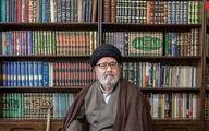 حجتالاسلام سیدموسی ابراهیمی درگذشت؛ علت فوت اعلام شد