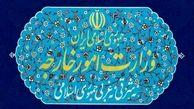 سامانه پاسخگویی به پرسشهای ایرانیان خارج از کشور راهاندازی شد