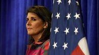 نیکی هیلی: بایدن از تحریمها به عنوان اهرم فشار در برابر ایران استفاده کند