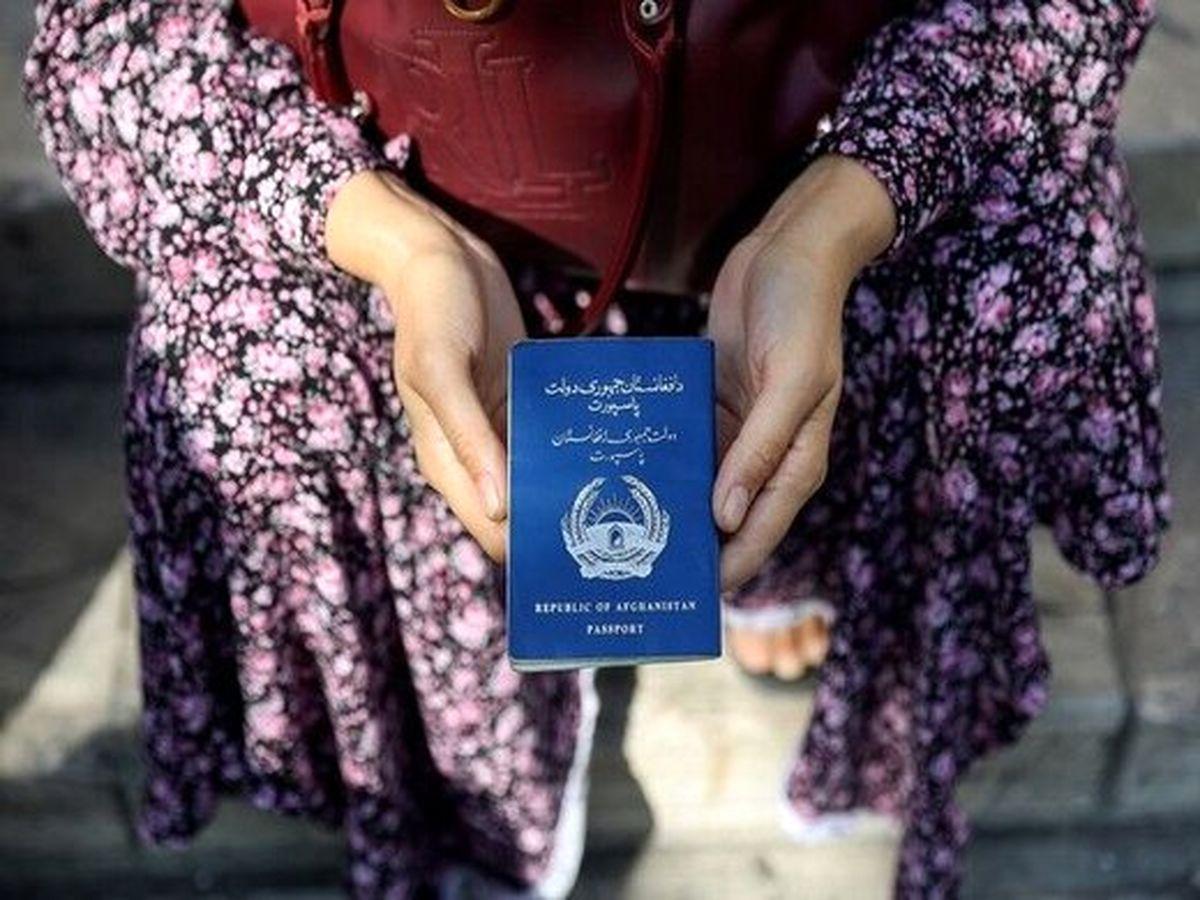 طالبان کارت شناسایی افغانها را تغییر می دهد