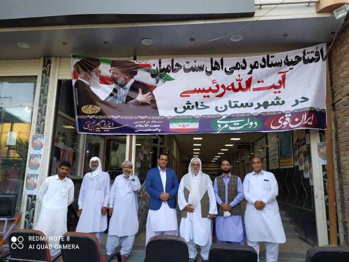 حمایت اهل سنت در سیستان و بلوچستان از رئیسی