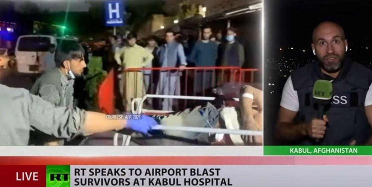 روایت شاهدان عینی از پنجشنبه خونین فرودگاه کابل