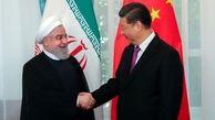 نشریه آمریکایی: برای اتحاد بزرگ چین و ایران آماده شوید